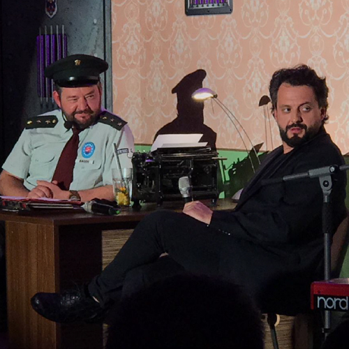 Interrogation – Miki Hric